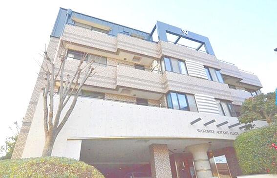 マンション(建物一部)-神戸市灘区城の下通1丁目 外観
