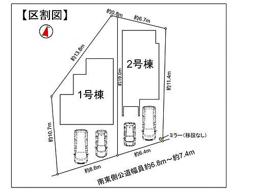 新築一戸建て-福岡市早良区野芥4丁目 全体区画図