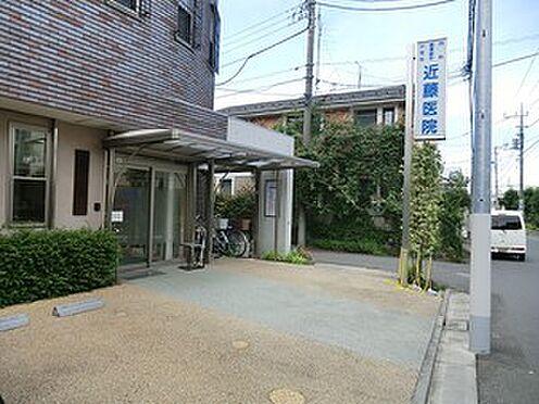 マンション(建物全部)-杉並区井草2丁目 近藤医院