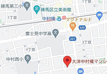 区分マンション-練馬区中村北4丁目 その他