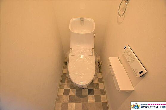 区分マンション-仙台市青葉区五橋2丁目 トイレ