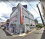 西東京市南町3丁目 一棟売りビル