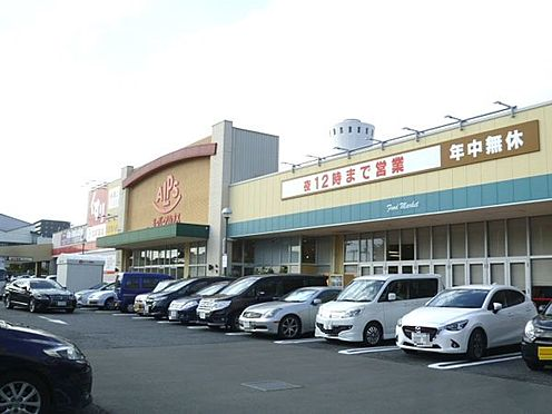 土地-町田市小山ヶ丘5丁目 スーパー『アルプス』【徒歩12分】