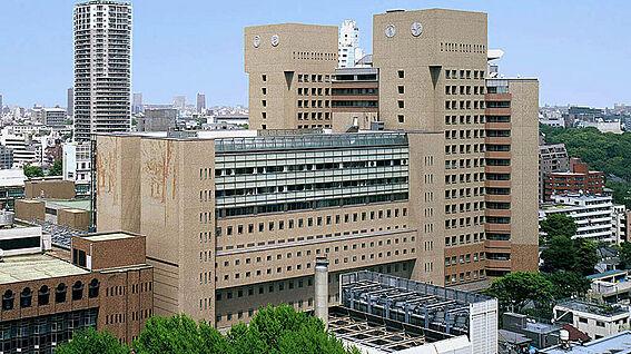 マンション(建物一部)-文京区本郷3丁目 東京大学医学部附属病院