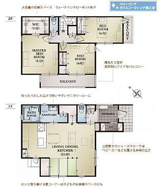 戸建賃貸-名古屋市名東区平和が丘1丁目 充実した設備や快適な間取りをぜひご体感ください!