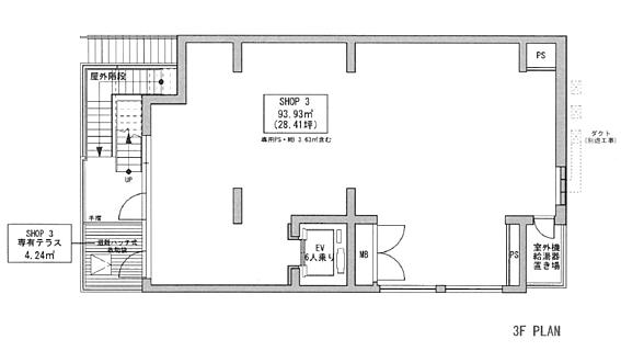 店舗事務所(建物全部)-立川市柴崎町3丁目 3F 平面図