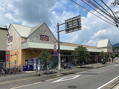 店舗・事務所・その他-京都市右京区太秦北路町 コープさがのまで253m