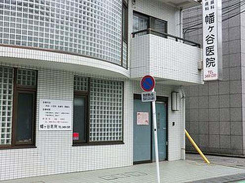 マンション(建物全部)-渋谷区幡ヶ谷3丁目 幡ヶ谷医院