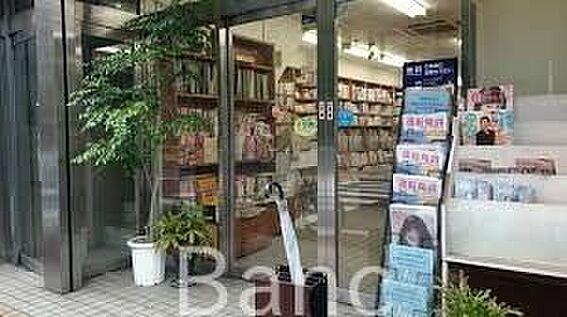 中古マンション-港区西麻布4丁目 (株)明徳堂書店 徒歩8分。 620m