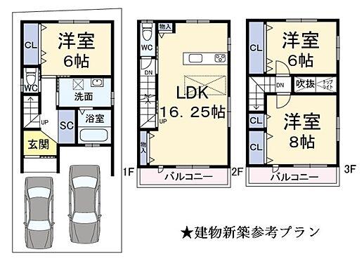 土地-京都市左京区松ケ崎杉ケ海道町 区画図