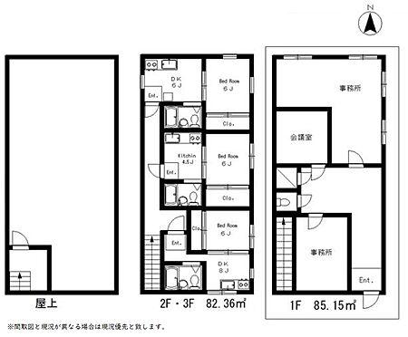 マンション(建物全部)-板橋区向原2丁目 間取り