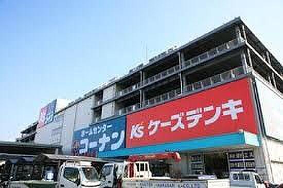 区分マンション-横浜市保土ケ谷区和田2丁目 ケーズデンキ星川店 徒歩13分。 1020m