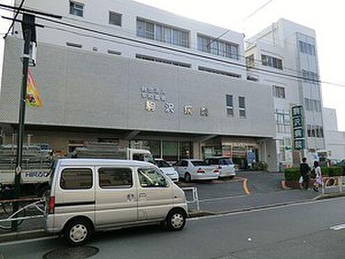 マンション(建物全部)-世田谷区上馬4丁目 周辺環境:駒沢病院