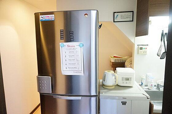 アパート-横浜市磯子区森2丁目 おしゃれな大容量冷蔵庫