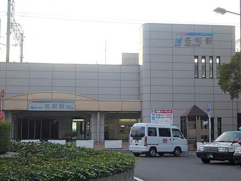 新築一戸建て-東海市名和町北本郷 名鉄常滑線「名和」駅まで532m