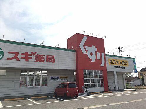 戸建賃貸-西尾市平坂町奥天神 スギ薬局平坂店 約790m