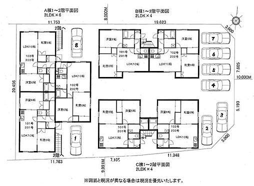 アパート-札幌市厚別区厚別西一条1丁目 間取り