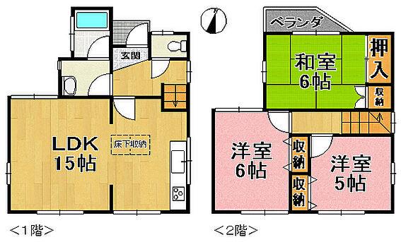中古一戸建て-神戸市垂水区西舞子7丁目 間取り