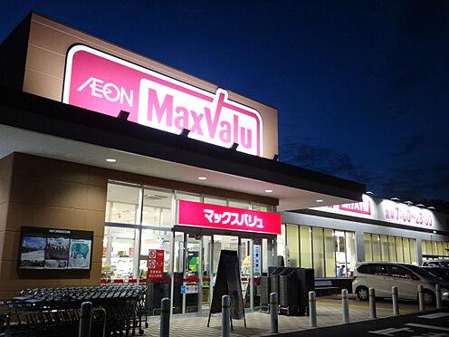 中古マンション-名古屋市緑区鳴子町2丁目 マックスバリュー鳴子店 200m