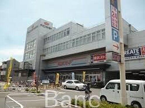 中古マンション-大田区大森西2丁目 東武ストア大森店 徒歩4分。 310m