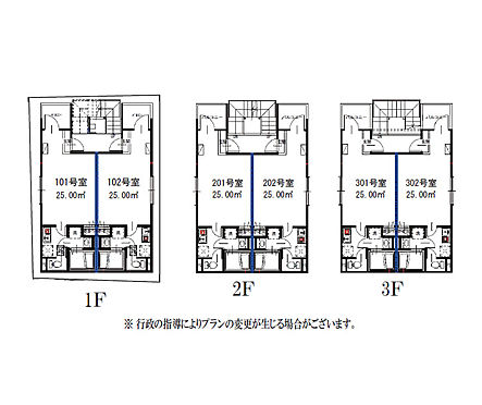 アパート-墨田区八広4丁目 間取図
