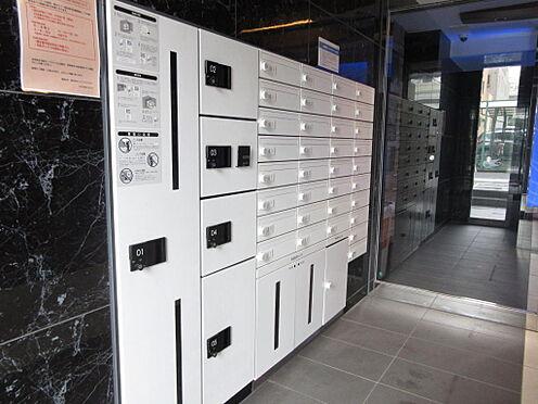 マンション(建物一部)-横浜市中区千歳町 宅配ボックス