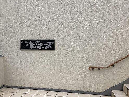 区分マンション-千葉市稲毛区黒砂台3丁目 「稲毛コーポビアネーズ」マンションエンブレムです。