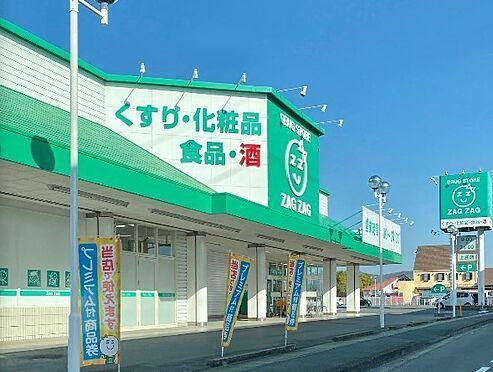 建物全部その他-倉敷市庄新町 ザグザグ 上庄店 徒歩 約24分(約1880m)
