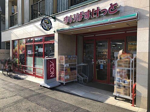 中古マンション-目黒区駒場4丁目 まいばすけっと東北沢駅東口店 徒歩6分 約430m