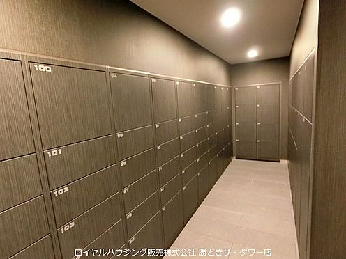 中古マンション-江東区有明2丁目 宅配ボックス