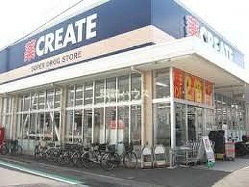 区分マンション-横浜市鶴見区尻手1丁目 クリエイトエス・ディー鶴見元宮店 徒歩4分。 320m