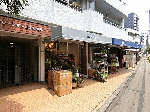 区分マンション-渋谷区笹塚1丁目 エントランス