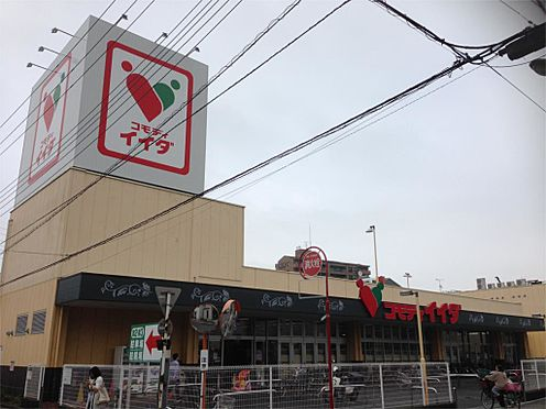 中古マンション-朝霞市溝沼6丁目 コモディイイダ(1198m)