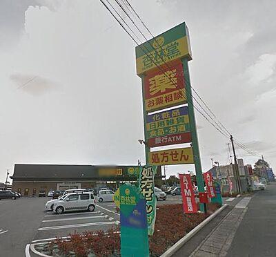 アパート-浜松市浜北区根堅 【ドラッグストア】杏林堂ドラッグストア於呂店まで1187m
