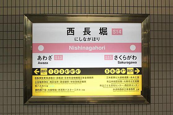 マンション(建物一部)-大阪市西区新町4丁目 その他