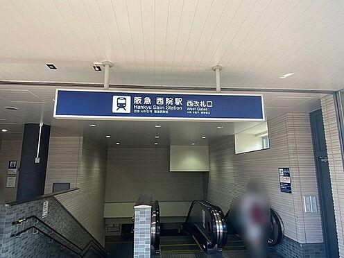 区分マンション-京都市右京区西院西高田町 西院駅(阪急 京都本線)まで655m