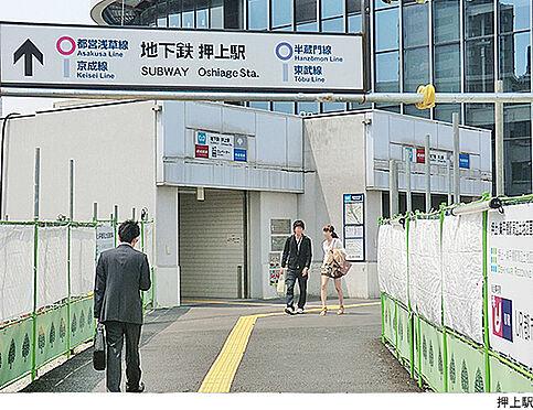 建物全部その他-墨田区業平3丁目 押上駅(現地まで320m)