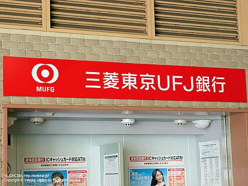 土地-名古屋市東区筒井2丁目 三菱UFJ銀行東支店まで約650m 徒歩約9分
