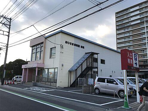 中古マンション-蓮田市馬込6丁目 おひさま保育園 岩槻(4201m)