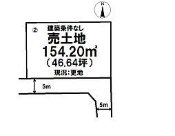 平田6丁目分譲地/13区画/2