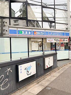 中古マンション-渋谷区南平台町 【コンビニエンスストア】ローソン南平台店まで137m