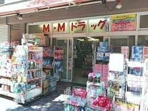 中古マンション-横浜市南区高砂町2丁目 M.Mドラッグイセザキ7丁目店 徒歩11分。 820m