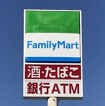 土地-西尾市西幡豆町入前 ファミリーマート西尾西幡豆町店まで約500m(徒歩約7分)