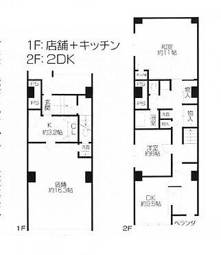 マンション(建物一部)-高槻市栄町4丁目 その他
