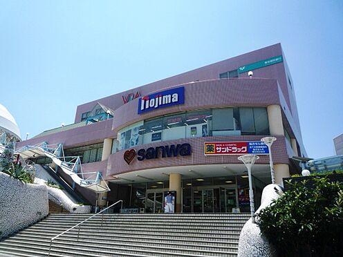 中古マンション-八王子市別所2丁目 スーパー三和堀之内店(434m)