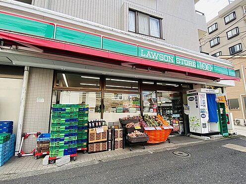 アパート-横浜市港北区小机町 周辺