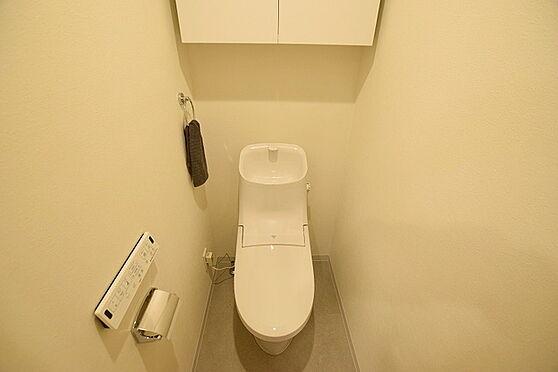 中古マンション-豊島区池袋本町1丁目 トイレ