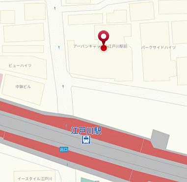 マンション(建物一部)-江戸川区北小岩4丁目 その他