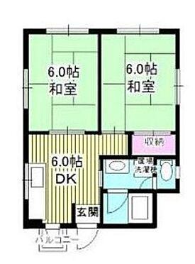 マンション(建物全部)-川崎市川崎区大島4丁目 下條ビル・ライズプランニング