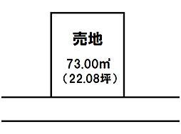 奥田西町 売土地